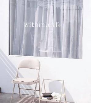 3. วิธอิน. คาเฟ่ (within.cafe)