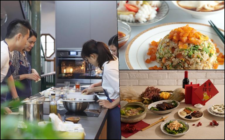 台北廚藝教室推薦