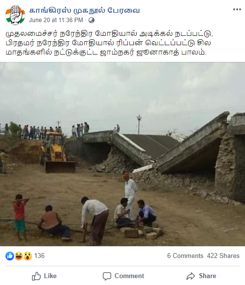 MODI INAUGURATED BRIDGE COLLAPSE 2.png