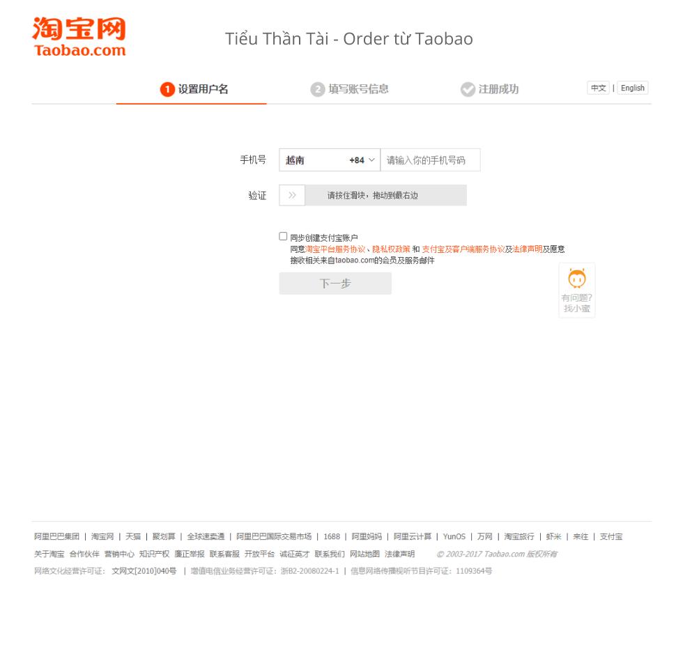 Truy cập trang đăng ký taobao