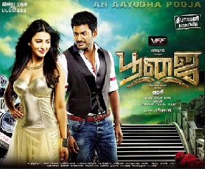 muck full movie in hindi dubbed free download