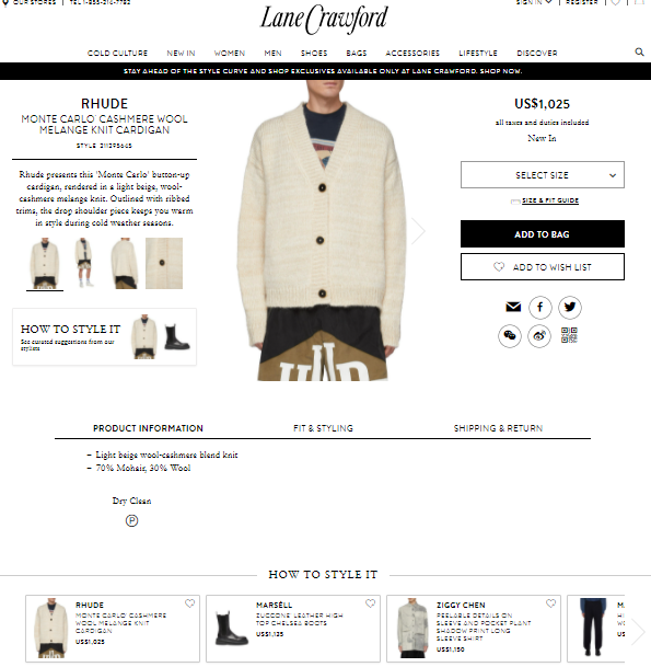 """Screenshot of Lane Crawford's """"How to Style It"""" feature for a men's cashmere wool knit cardigan, an example of online visual merchandising."""