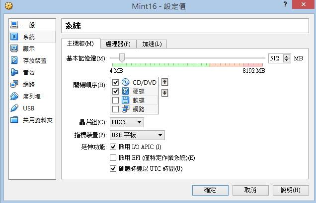 capture_31.jpg