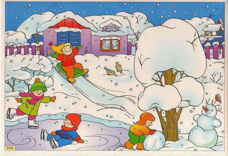картинка про зиму