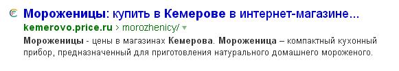 заголовок title