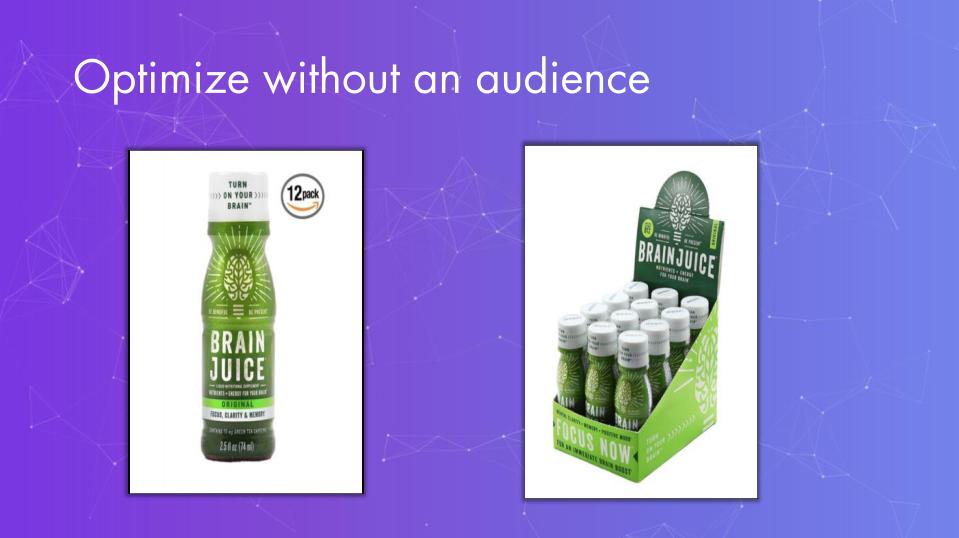 Оптимизация без аудитории