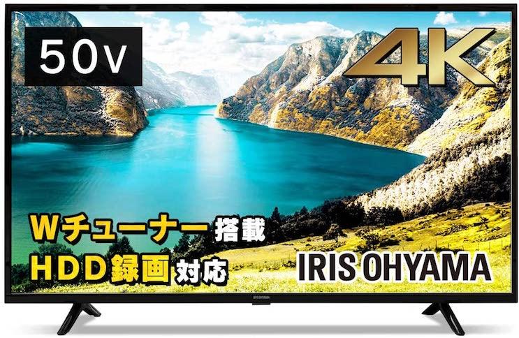 液晶テレビ 43UB10P 4K