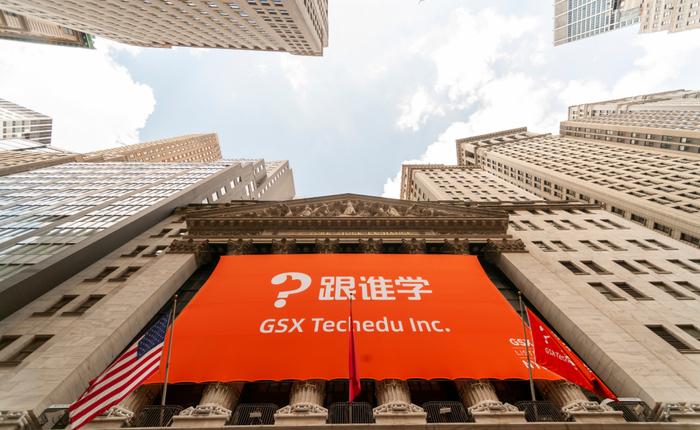Анализ после IPO | GSX Techedu