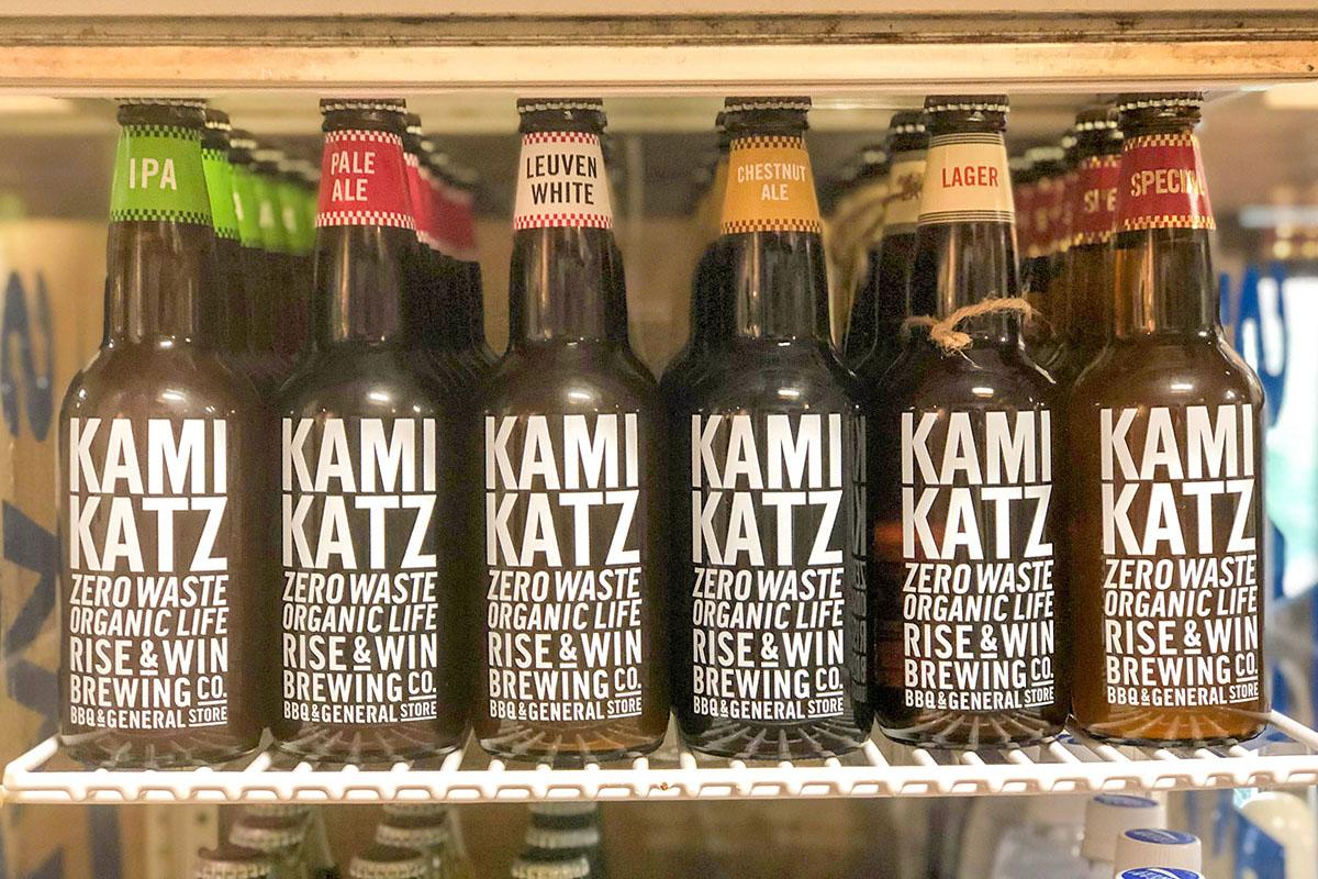 徳島県上勝町のクラフトビール「KAMIKATZ」