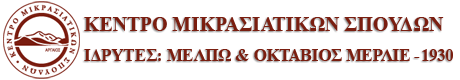 C:\Users\ΠΛΑΙΣΙΟ\AppData\Local\Microsoft\Windows\INetCache\Content.Word\kmslogo4.png