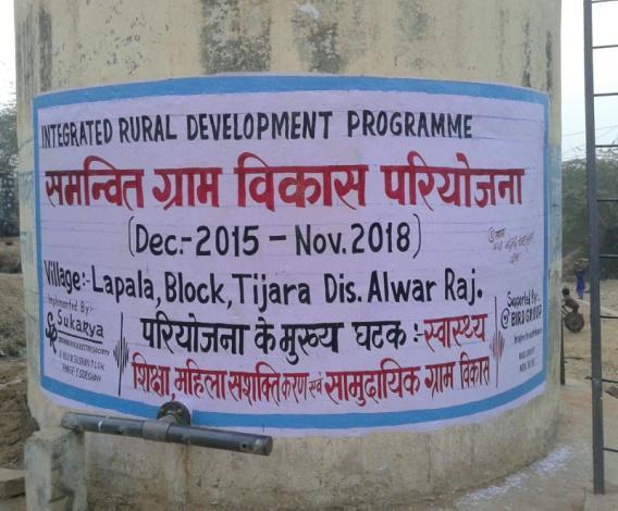 C:\Users\admin\Desktop\IRDP-Rajasthan\IMG-20160129-WA0006 (1).jpg