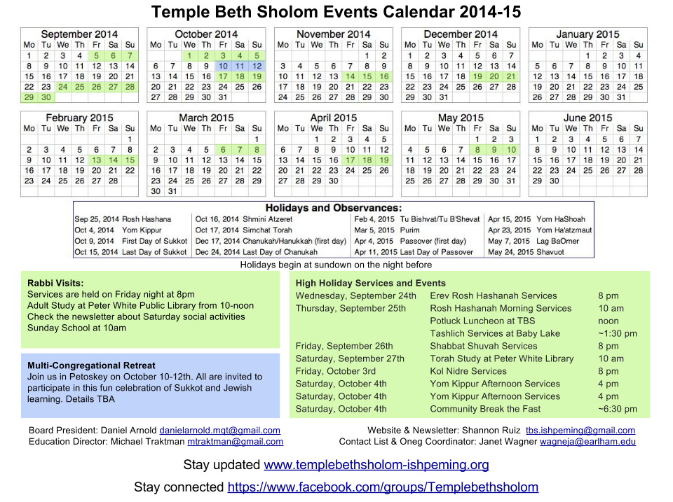 TBS Calendar Highlighted 2014-15 Corrected.png