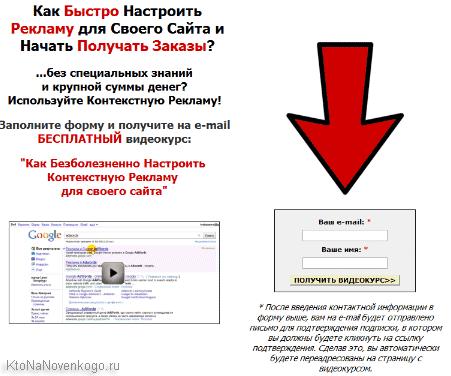 http://ktonanovenkogo.ru/image/04-08-201414-52-56.png