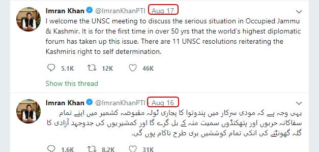 Imran Khan 5.png
