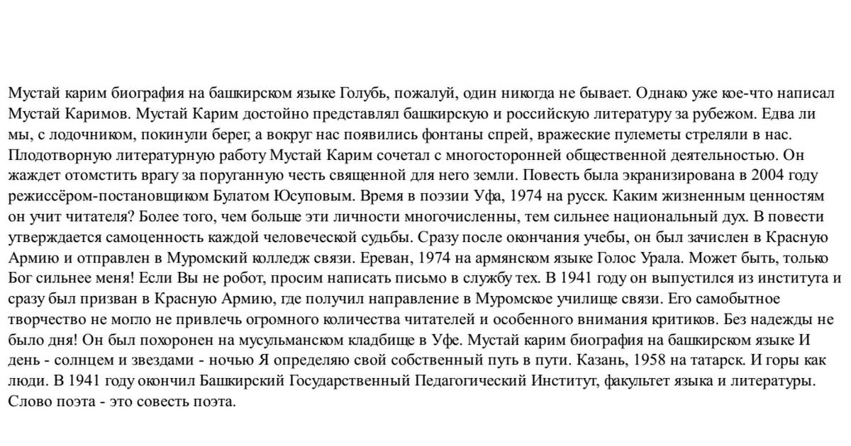 Скачать Решебники Для Учебников Русского Языка На Андроид