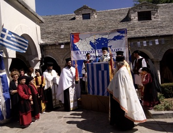 Εκδήλωση στην Κρανιά και στο Δελβινάκι: υπενθυμίζεται η  103η επέτειος του Πρωτοκόλλου της Κερκύρας