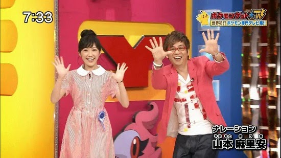 (TV-Variety)(720p) 渡辺麻友 – ポケモンゲット☆TV 140810