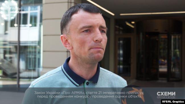Юрист ГО «НПУ «Межигір'я» Вадим Васильєв зазначає, що оцінка об'єкта мала б проводитись перед конкурсом