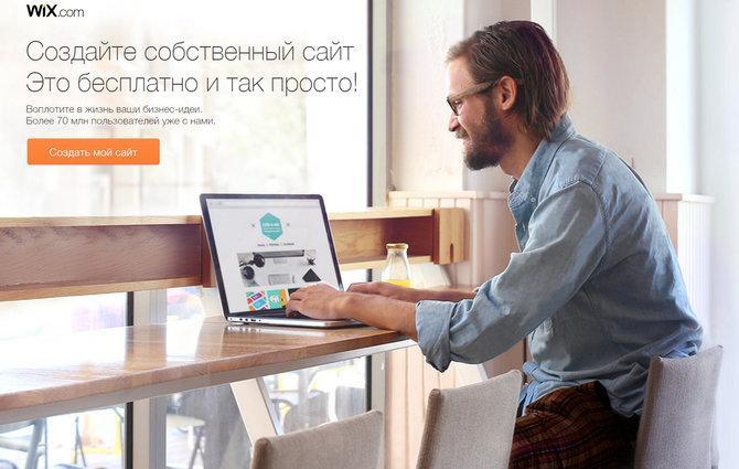 http://site-builders.ru/_bd/0/71089567.jpg