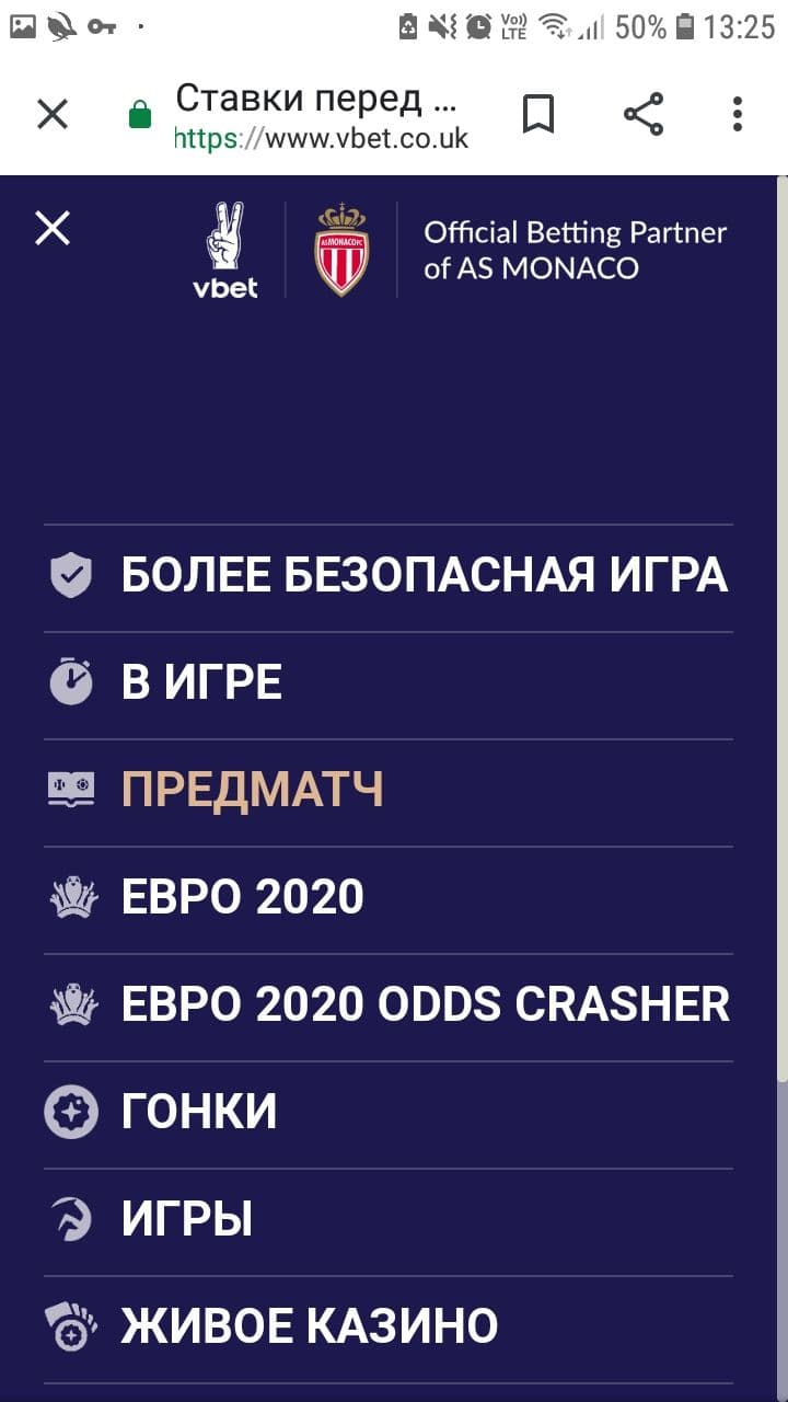 Мобильная версия сайта Vbet