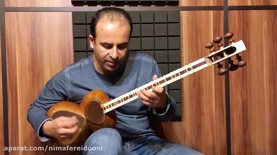بندباز علینقی وزیری کتاب چهارم آموزش جلال ذوالفنون نیما فریدونی تار