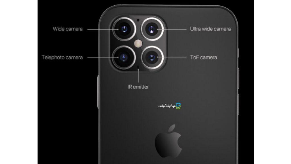 مواصفات وسعر Apple iPhone 12 Pro