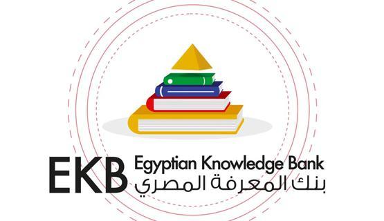 Image result for بنك المعرفة