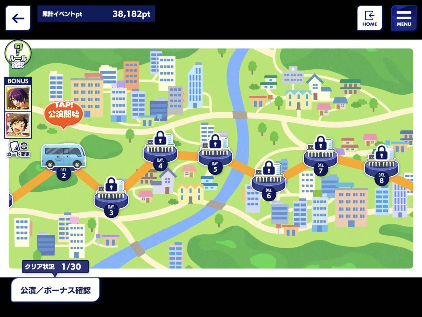 ツアーイベント・公演マップ