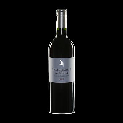 L'Hirondelle de Faugères 2015 - 2nd Wine of St emilion Grd Cru