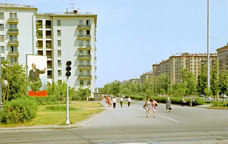 Image result for pripyat before