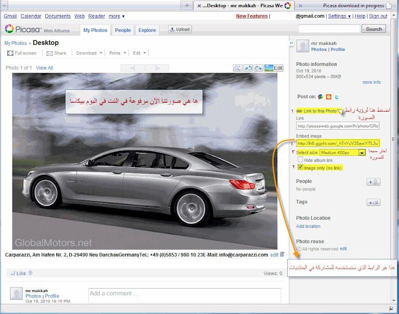 طريقة موقعك جوجل درايف بواسطة ubxQwgqACwJ32krUKYSz