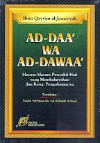 Ad-Daa' Wa Ad-Dawaa' | RBI