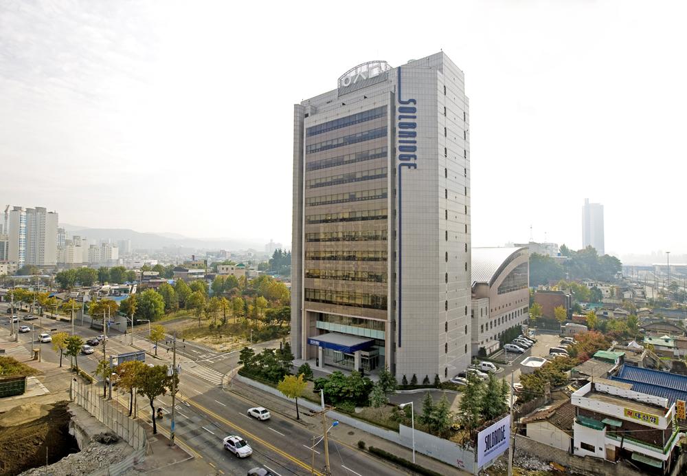 Đại học Woosong Hàn Quốc.