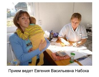 C:\Users\Юля\Pictures\Бараит\57.jpg