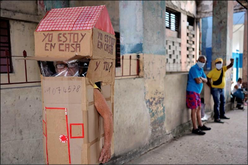 古巴82歲退休護士費里迪亞.羅哈斯把藥局紙箱改造成她的2019冠狀病毒防護屋,就算上街也聽政府的話,乖乖「待在家裡」。(路透)