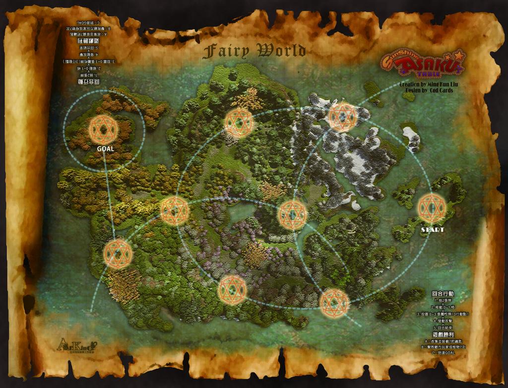 桌遊地圖_cmyk022.jpg