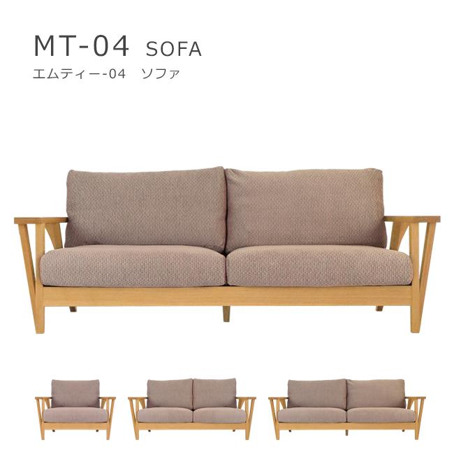MT-04 SOFA