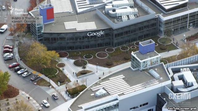 Центральний офіс компанії Google у Каліфорнії, тут же розташувався їхній сервіс для хостингу відео YouTube
