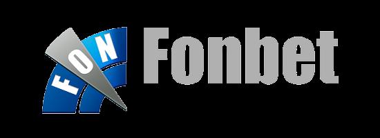 WWW Fonbet com - букмекерская контора. Зеркало работающее сегодня ...