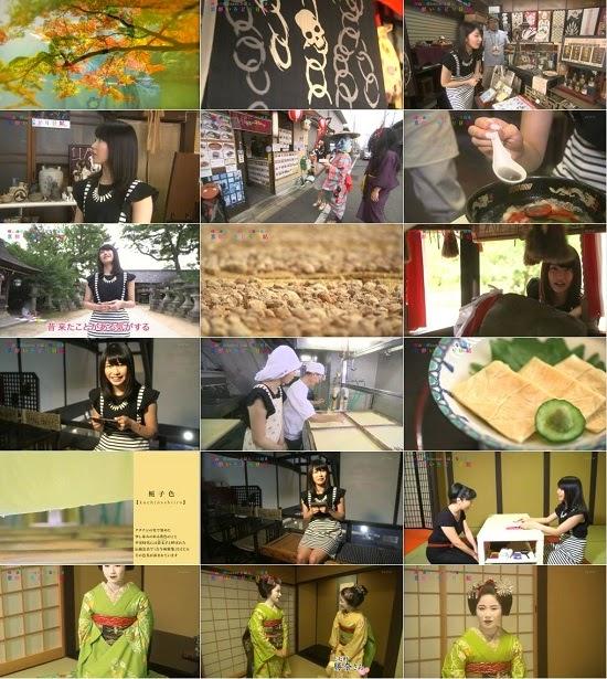 (TV-Variety)(720p) 横山由依 – がはんなり巡る 京都いろどり日記 ep14 140813