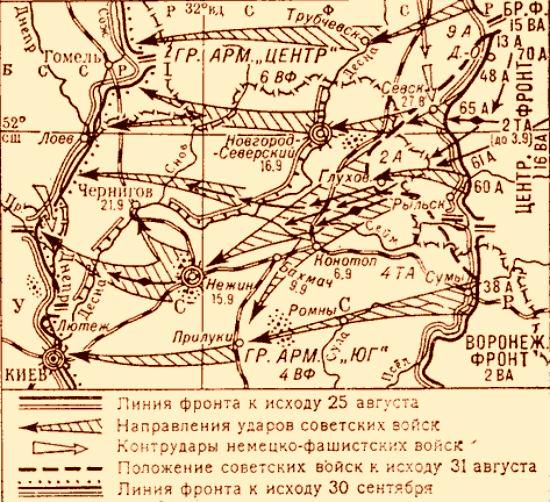 Схема Чернигово-Припятской