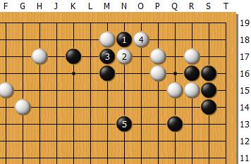 Honinbou69-5-43.png