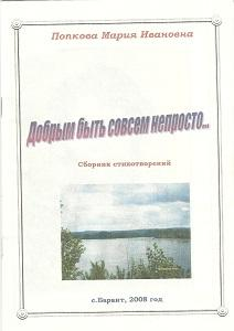 C:\Users\Юля\Pictures\Бараит\30.jpg