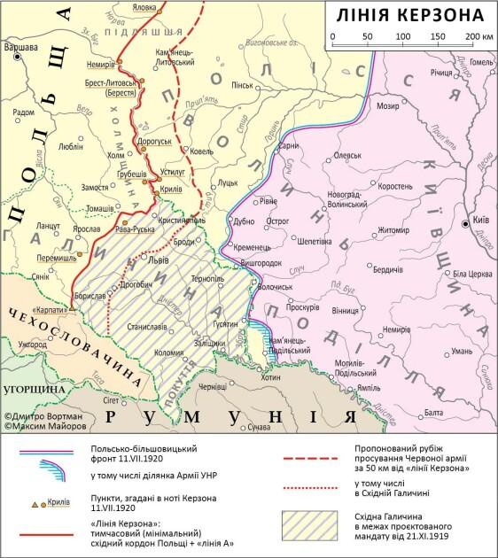 Карта «линии Керзона» согласно британской ноте 11 июля 1920 г. Подготовленная Дмитрием Вортманом и Максимом Майоровым для этой публикации