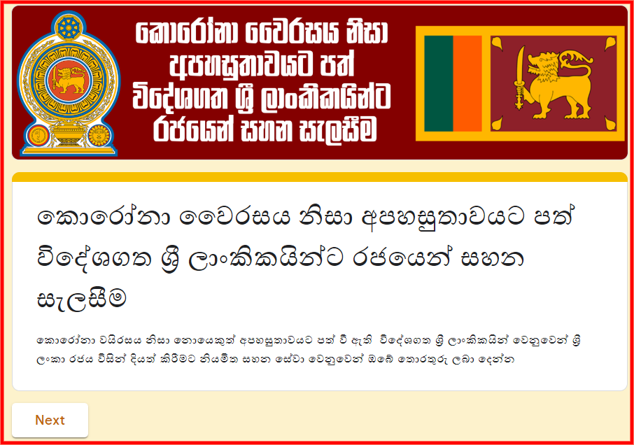 C:\Users\Prabuddha Athukorala\AppData\Local\Microsoft\Windows\INetCache\Content.Word\screenshot-docs.google.com-2020.03.25-15_50_01.png