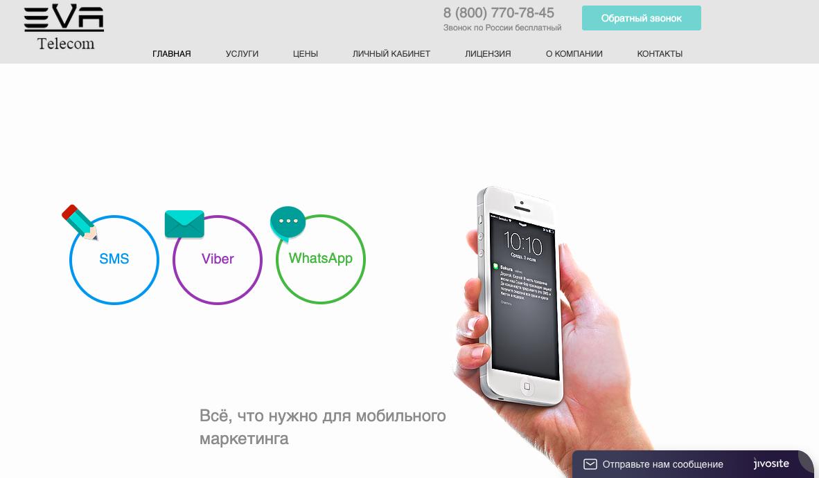 EVA telecom