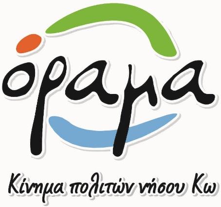 orama logo 2014.jpg