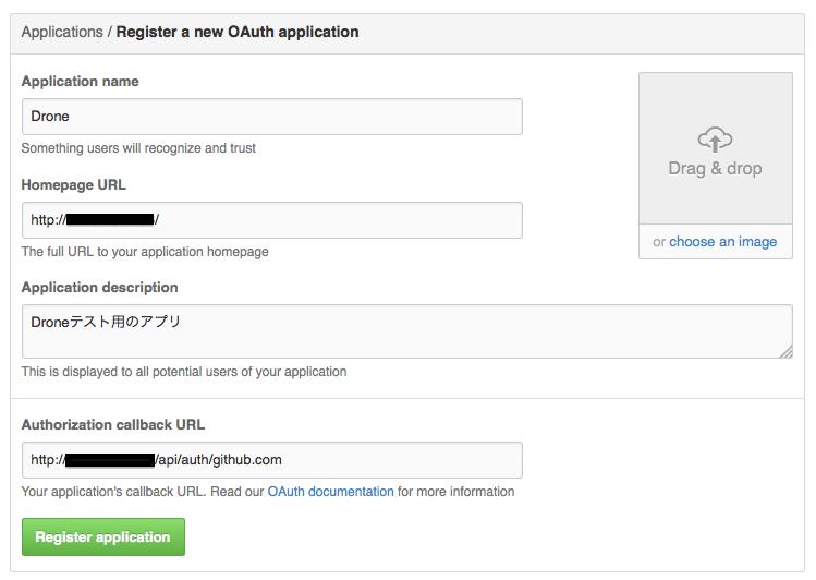 create_github_app.png