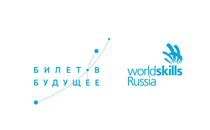 D:\Users\Oleg\Downloads\bvb_ws_logo_horizontal.jpg