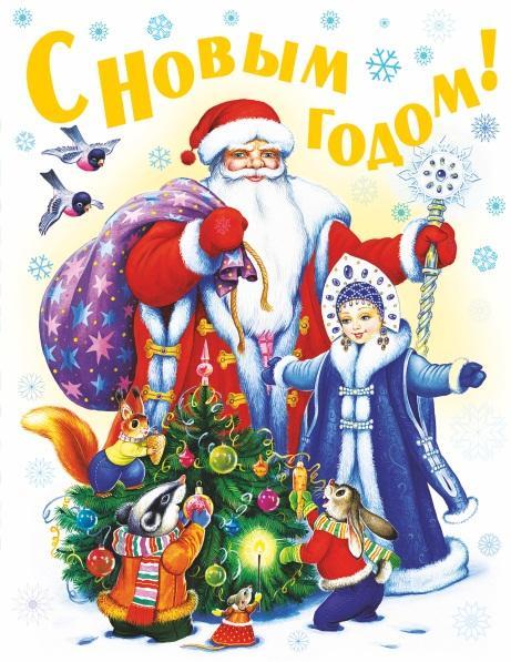 http://cdn.eksmo.ru/v2/AST000000000051593/COVER/cover1.jpg